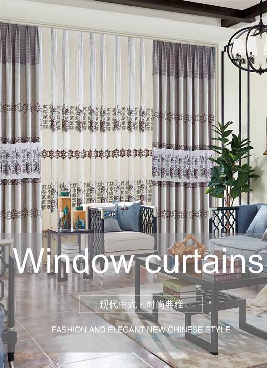 绣花-窗帘
